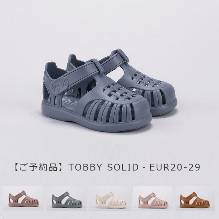 【ご予約品】TOBBY SOLID・EUR20-29[S8=IG-S10271-KT-KD]《オンライン限定》※「ご予約品」以外と同梱注文不可