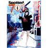 Spotted 701 Vol.7