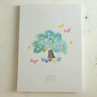 『ツメサキの世界』メモ帖 新美南吉童話 「木の祭り」