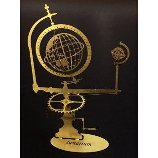 ルナリウム(二球儀) / ものづくりの部屋