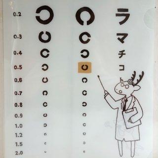『coto mono』鹿先生の視力検査クリアファイル