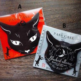 『銀鉤舎』黒猫のパスケース