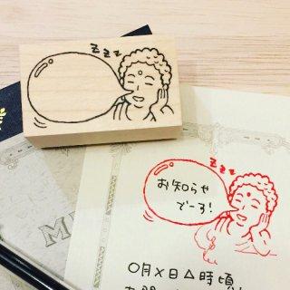 『coto mono』涅槃〜NEHAN〜寝判