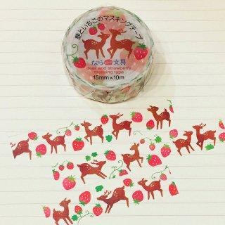 『coto mono』鹿といちごのマスキングテープ