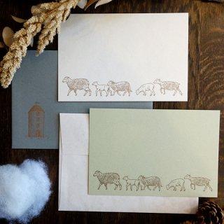 羊を飼う ポストカードと封筒のセット(knoten)