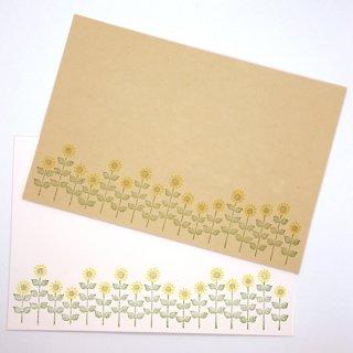 ポストカード ひまわり(knoten)
