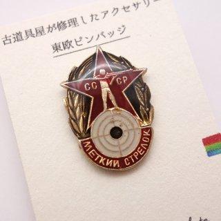 『kotokoto』東欧の古いピンバッジ(A)