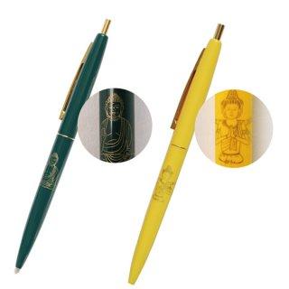 『coto mono』 NEO仏像 ボールペン