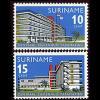 病院の切手2種(スリナム年代不明)