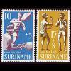 子供たちの切手2種(スリナム年代不明)