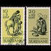 福祉の切手(スリナム年代不明)