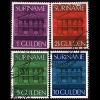 4色の切手(スリナム年代不明)