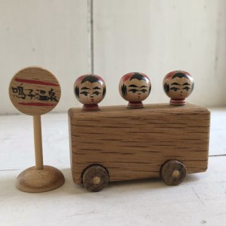 『カガモク』木のおもちゃ(こけしバス)