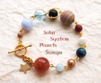 太陽系プラネット・ブレスレット