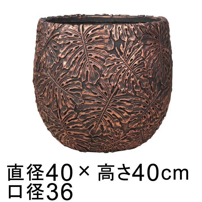 ファイバーセメントポット ブラウンゴールド系40cm