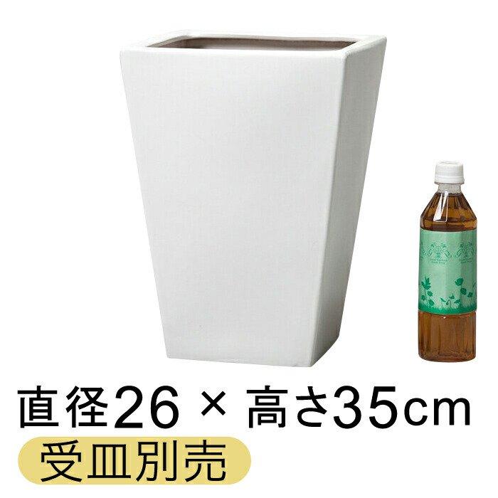 ツルツル10M角型白色陶器鉢 S 〔受皿別売/つや無〕