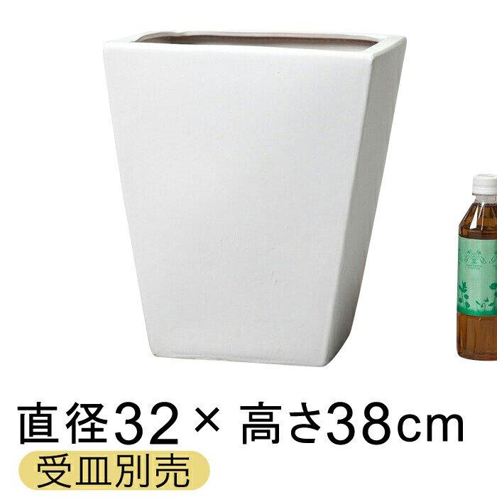 ツルツル10M角型白色陶器鉢 M 〔受皿別売/つや無〕