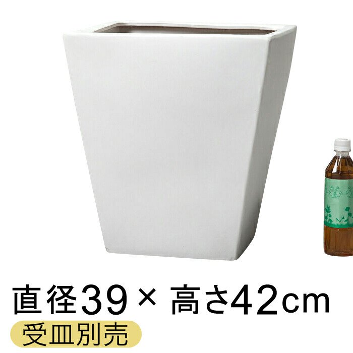 【送料無料】ツルツル10M角型白色陶器鉢 L 〔受皿別売/つや無〕