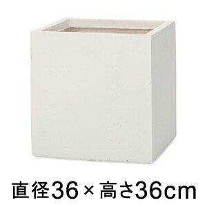 【送料無料】【プロフェッショナル】ベータ キューブプランター ホワイト 36cm