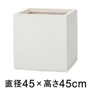 【送料無料】【プロフェッショナル】ベータ キューブプランター ホワイト 45cm