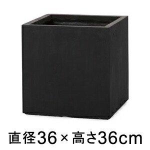【送料無料】【プロフェッショナル】ベータ キューブプランター ブラック 36cm
