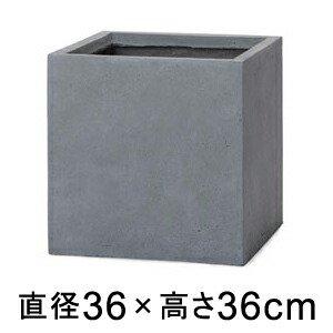 【送料無料】【プロフェッショナル】ベータ キューブプランター グレー 36cm