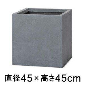 【送料無料】【プロフェッショナル】ベータ キューブプランター グレー 45cm