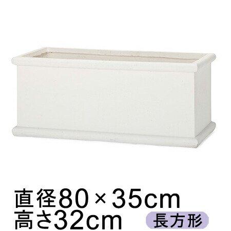 【送料無料】【プロフェッショナル】ラムダ ヘビーリム ホワイト 80cm