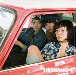 アルバム「SHISHAMO 4」