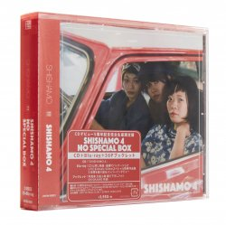 CDデビュー5周年記念 完全生産限定盤「SHISHAMO 4 NO SPECIAL BOX」