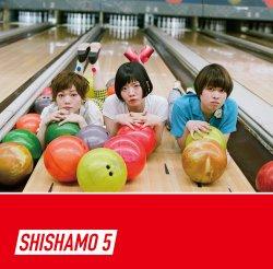 アルバム「SHISHAMO 5」