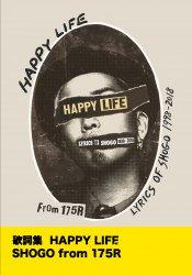 歌詞集「HAPPY LIFE」