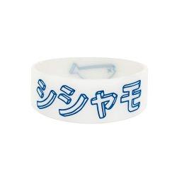 カタカナシシャモラバーバンド(青)
