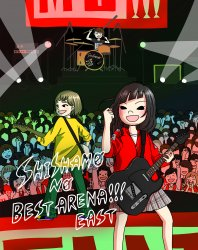 Blu-ray Disc「SHISHAMO NO BEST ARENA!!! EAST」