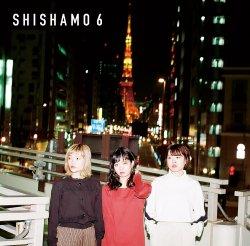 アルバム「SHISHAMO 6」
