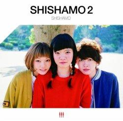アルバム「SHISHAMO 2」