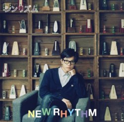 ANALOG「NEW RHYTHM」