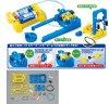 電流と電磁石基本材料D型(モーター付) *単一乾電池別売