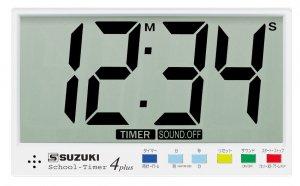 【在庫アリ】スクールタイマー4 STEX-04(スクールタイマー2改訂商品)【代引き・コンビ二決済手数料無料】
