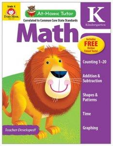 At-Home Tutor Math Gr.k-英語導入レベル