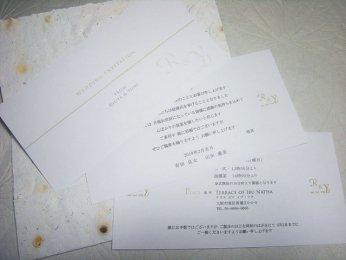 チケット招待状印刷