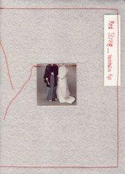 <B>Red String (COVER 1)</B><BR>Yoshikatsu Fujii | 藤井ヨシカツ