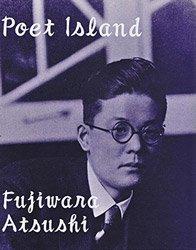 <B>詩人の島 | Poet Island (signed)</B><BR>藤原敦 | Atsushi Fujiwara