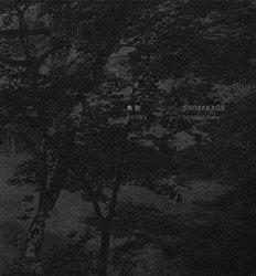 <B>島影 | Shimakage (signed)</B><BR> 白石ちえこ | Chieko Shiraishi