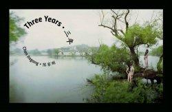 <B>Three Years (Limited Edition)</B> <BR>Chen JiaGang