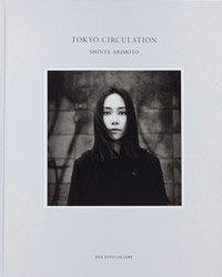 <B>Tokyo Circulation Silver edition (signed)</B> <BR>有元伸也 | Shinya Arimoto