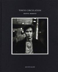 <B>Tokyo Circulation Black edition</B> <BR>有元伸也 | Shinya Arimoto