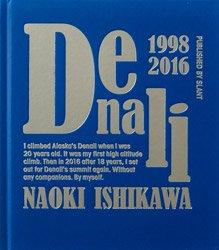 <B>デナリ | Denali (cover1)</B><BR>石川直樹 | Naoki Ishikawa