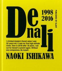 <B>デナリ | Denali (cover2)</B><BR>石川直樹 | Naoki Ishikawa