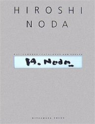 <B>Hiroshi Noda Masterworks + Catalogue and Essays</B> <BR>野田弘志
